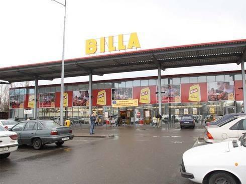 Carrefour, líder en Rumania, tras la compra a Rewe de los supermercados Billa