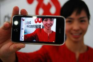 El Big Data de Telefónica en Asia. Joint venture con China Unicom