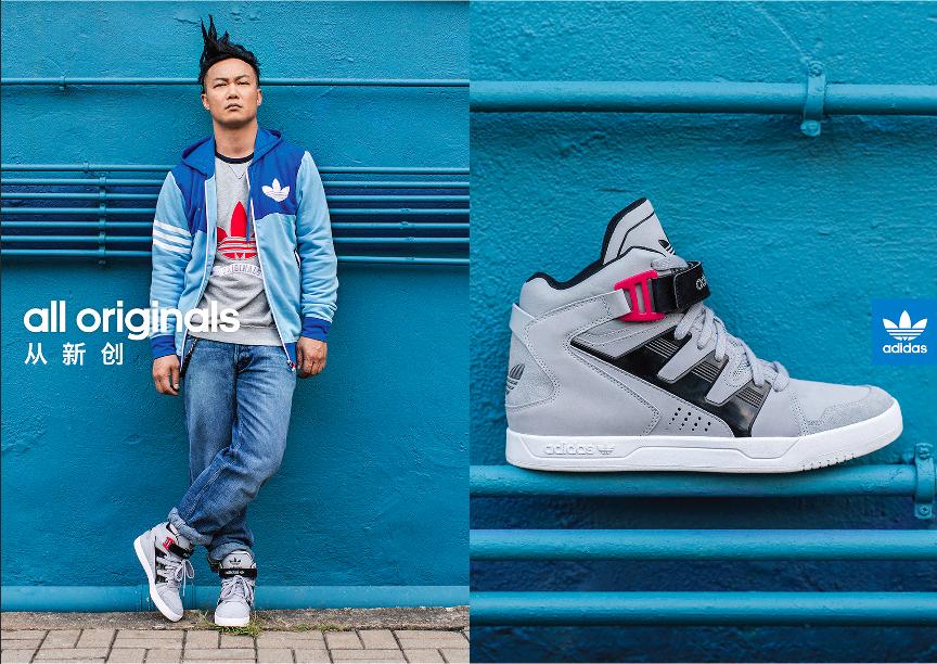 Adidas planea 3.000 nuevas tiendas en China, su mayor mercado en crecimiento