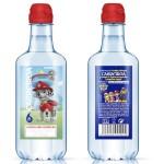 Cabreiroá, máximo galardón en el certamen Global Bottled Water Awards 2016