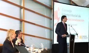 ICEX, Cámara de España y CEOE apuestan por la transformación digital