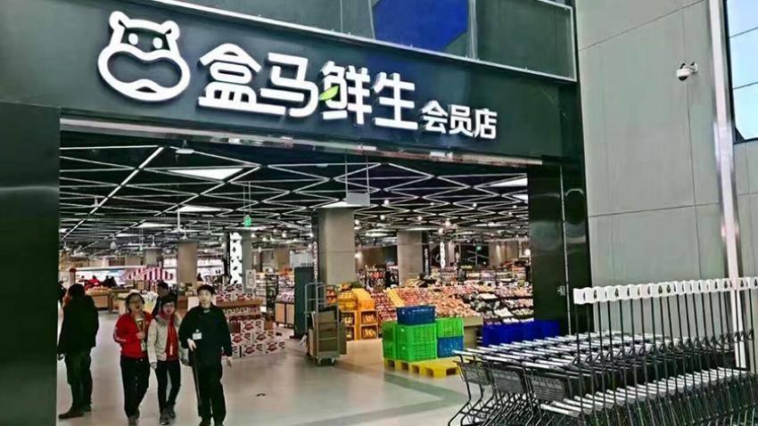 """Conoce Hema Fresh, el supermercado de concepto retail """"O2O"""" de Alibaba"""