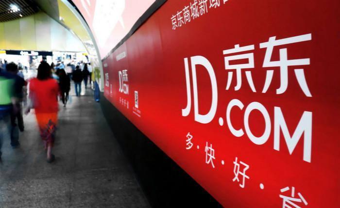 JD.com, tercer eRetailer mundial, se inicia en Francia con un ex-Sephora