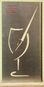 Trofeo vino