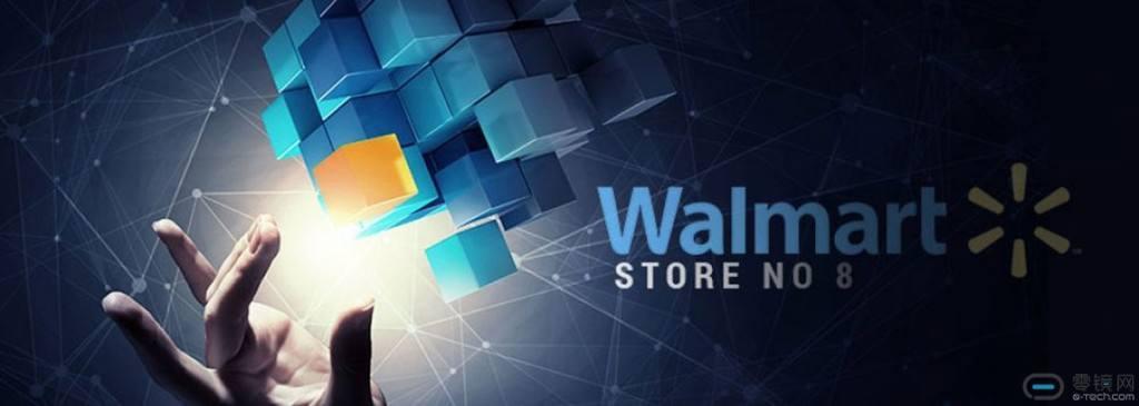 """WALMART STORE NO 8 EXPLORA  """"EL COMERCIO CONTEXTUAL"""""""