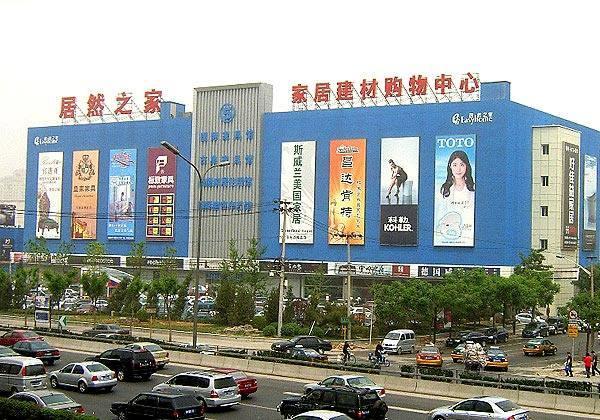 """Alibaba y su ruta del """"nuevo retail"""". Entra en Easy Home, cadena de muebles china"""