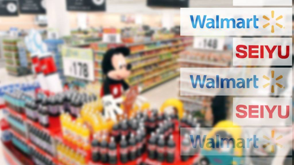 WalmartSeiyu3