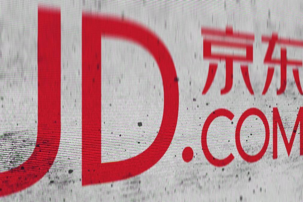 Google y JD.com, el nuevo retail está más cerca de lo que creíamos