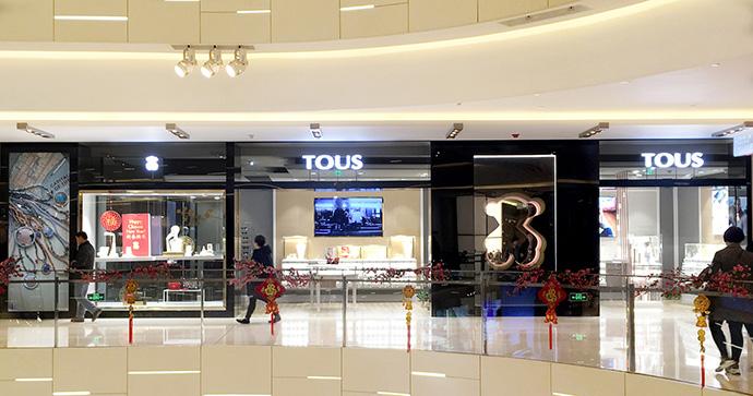 Tous ha firmado alianzas con los grupos Fine Art y Modern Avenue para impulsar las aperturas de un centenar de tiendas.
