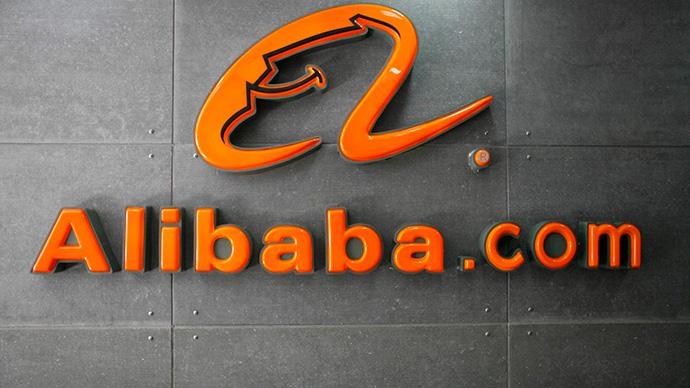Alibaba lanza A100, para ayudar a las empresas en su transformación digital