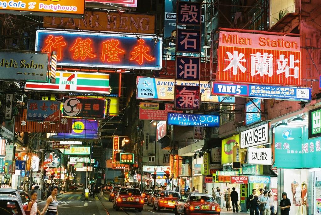 Asia impulsará la economía global en 2019, según GolbalData