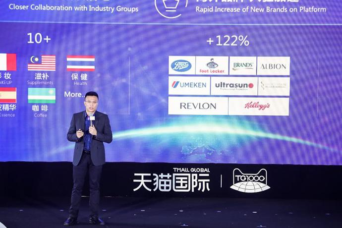 Alvin Liu, Director General de Tmall Import-Export, en la Tmall Global 2019 Global Partners Summit.