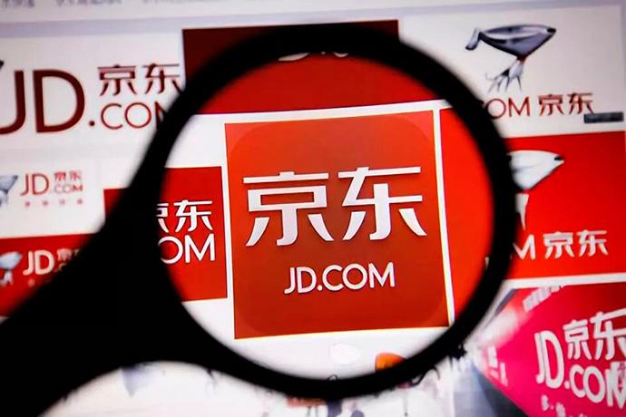 JD.com dispone de más de 200 patentes sobre la tecnología blockchain en la oficina china de patentes