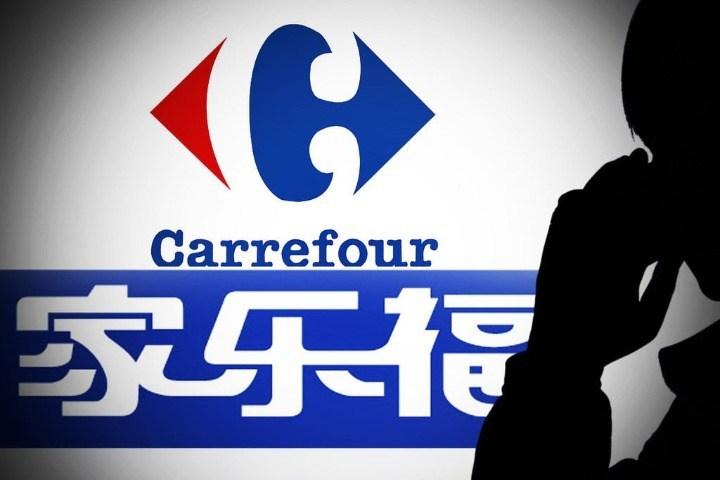 Carrefour vende el 80 % del negocio en China al grupo Suning