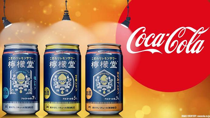 Coca Cola lanzará en octubre en Japón 'Lemon Do', una bebida con alcohol con sabor a limón