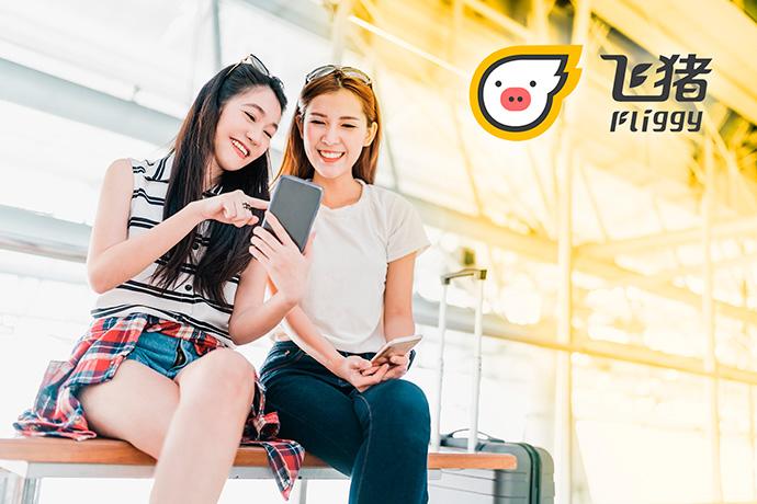 En 2020, Viajes El Corte Inglés se incorporará a Fliggy, el buscador de hoteles y vuelos de Alibaba