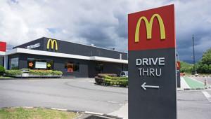 McDonald´s implementará los pedidos de voz en los McAuto