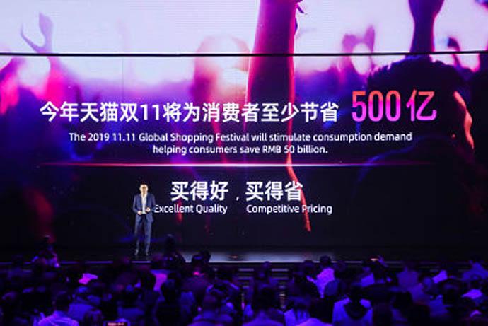 Alibaba Group inicia el 11.11 Global Shopping Festival de 2019