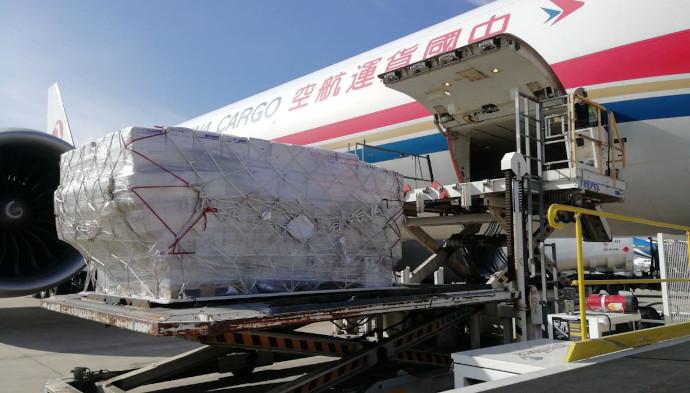El vuelo de carga, que procedía de Shanghai (China), aterrizó el 17 de marzo en el aeropuerto de Zaragoza.