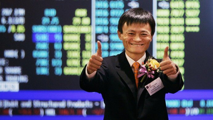 Las fundaciones Alibaba y Jack Ma