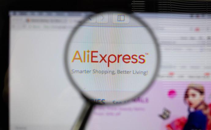 AliExpress retira la comisión de venta por producto comercializado en su plataforma durante dos meses