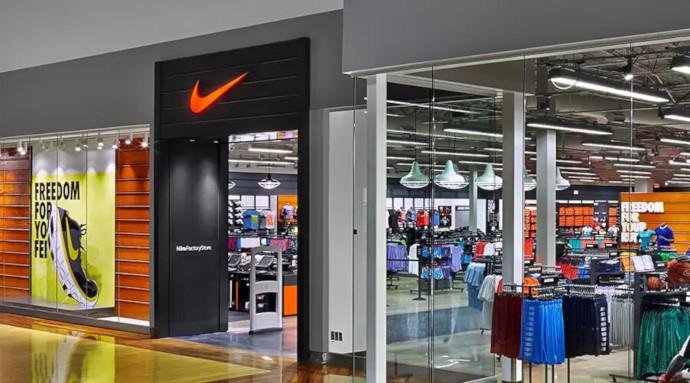 Las ventas digitales de Nike crecieron un 75% durante el confinamiento