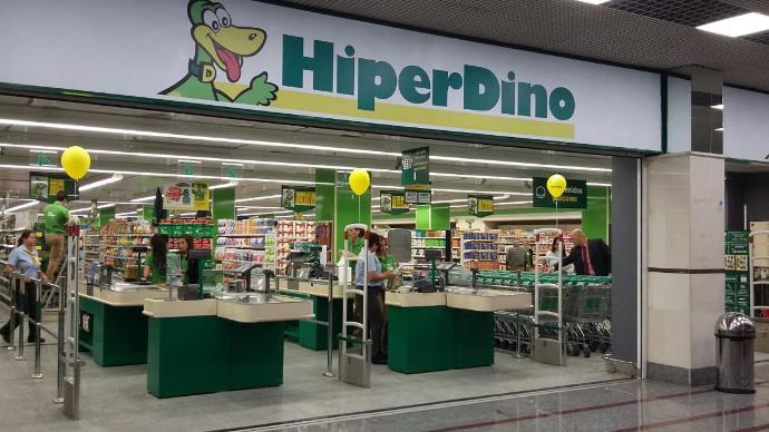 HiperDino invierte 50 millones en su plan de expansión