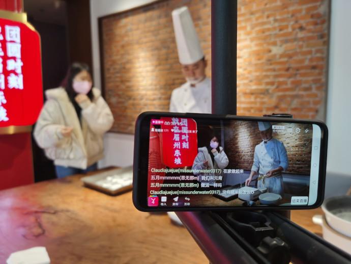 Más de 1.000 marcas extranjeras en Tmall Global han aprovechado la herramienta de livestreaming del marketplace