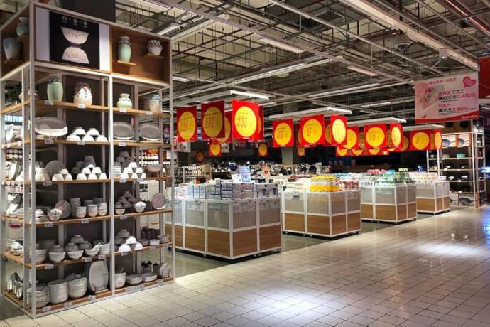 Auchan Retail vende su participación en Sun Art a Alibaba