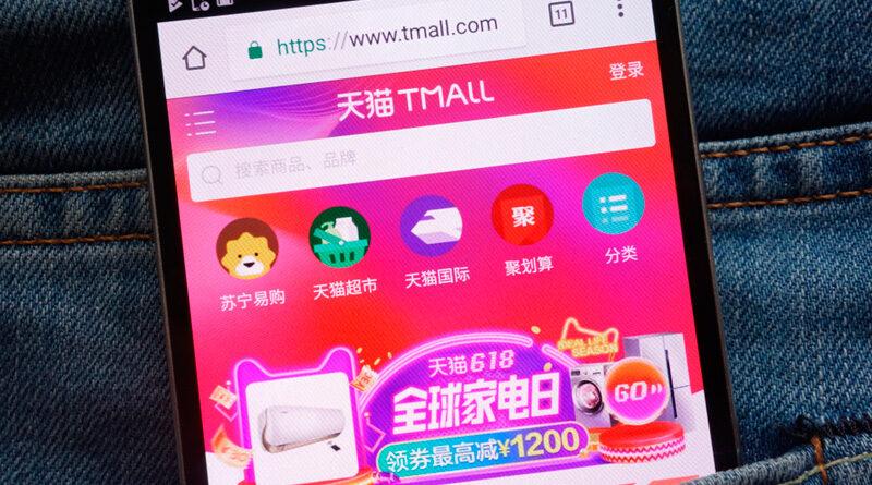 Alibaba avanza en coinnovación. Nuevos objetivos para Tmall Innovation Center