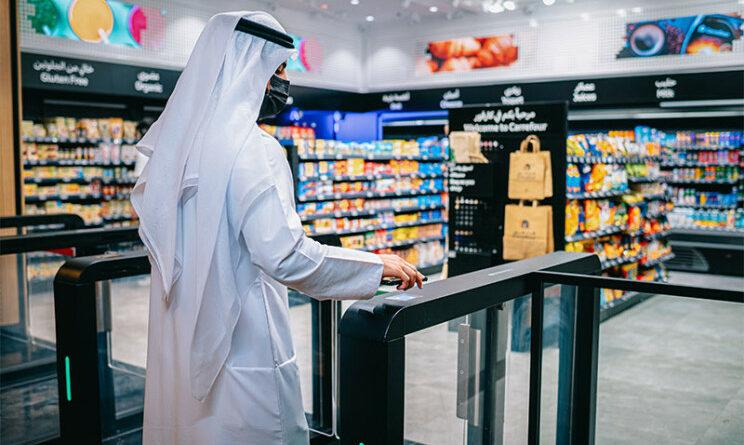 Carrefour City+ en Dubái, un supermercado sin escaneo de productos  ni cajas. Ni reconocimiento facial