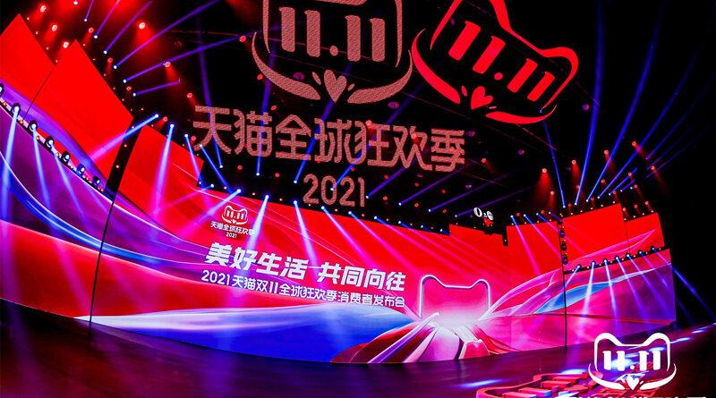 El 11.11 de Alibaba arrancará el 1 de noviembre, centrado en la sostenibilidad